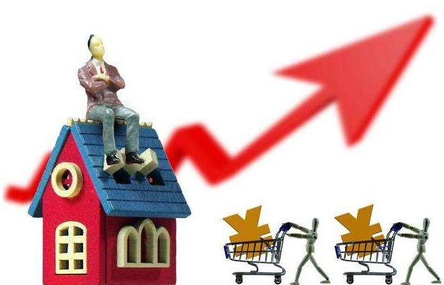 房贷利率本轮上涨或接近尾声