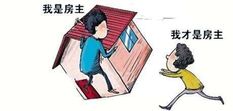 借名买房存在哪些法律风险?