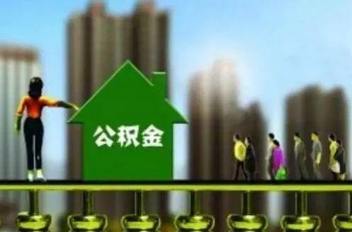 北京买房贷款方式有几种?有什么区别?