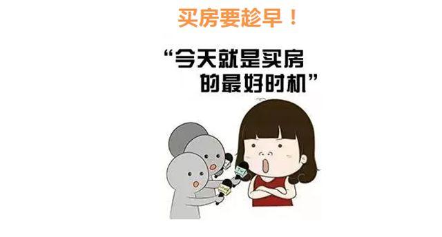 集体户口可以在北京买房吗?