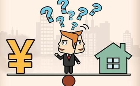 贷款买房要选择开发商指定的银行吗?