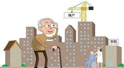 什么房子适合养老居住?