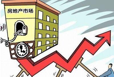 房地产税2018年不会收,北京房价将延续当前跌势