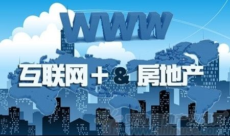 房产中介要革命!互联网+中介,开启买房新时代!