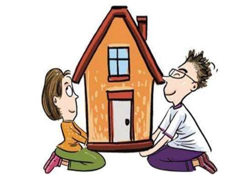 什么时候买的房子属于夫妻共同财产?