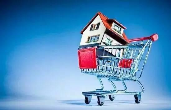 全款购房流程是什么