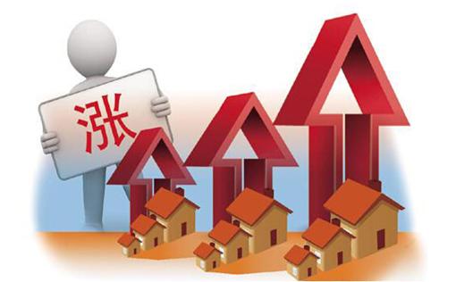 投资买房都有哪些注意事项.png