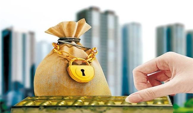 申请买房贷款需要满足哪些条件.jpg