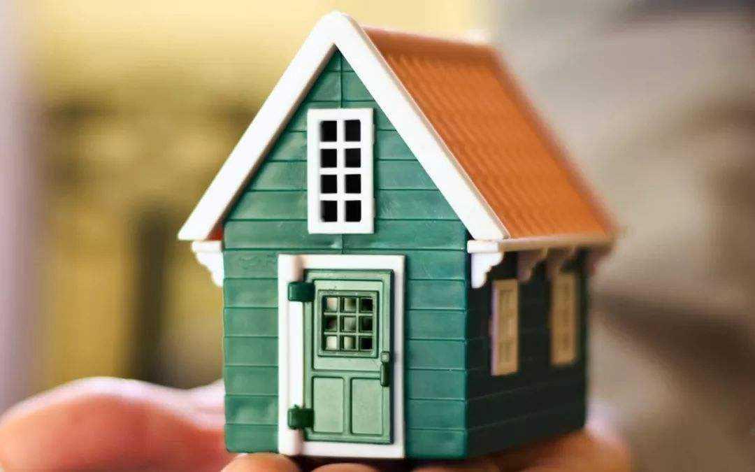 房产更名与房产过户