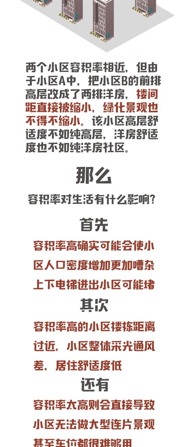 4-7.jpg