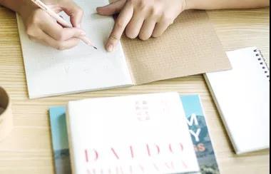 外地学生在津就读新规1.jpg