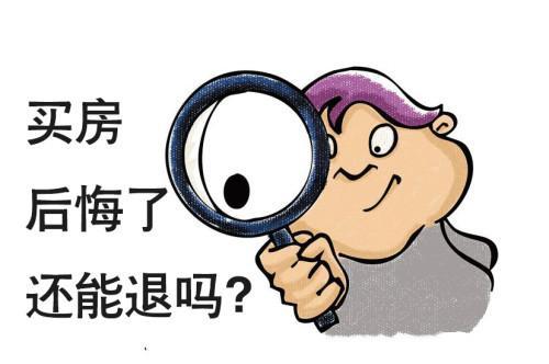 src=http---img.soufun.com-news-2017_07-19-home-1500469354223_000.jpg&refer=http---img.soufun.com&app=2002&size=f9999,10000&q=a80&n=0&g=0n&fmt=jpeg.jpg