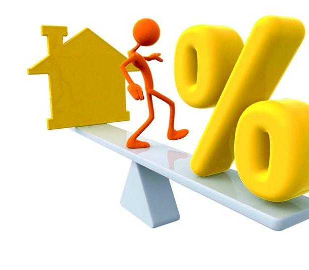 2018公积金贷款利率有哪些变化?