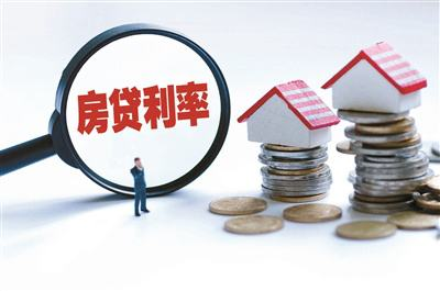 工行农行同日调整上海首套房利率折扣