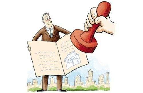 购买商品房存在哪些风险?如何规避风险?
