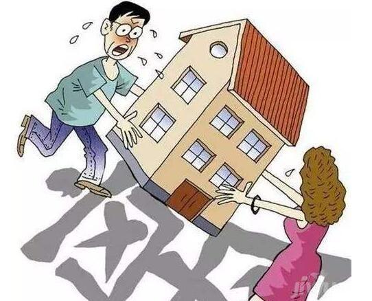 婚前买房婚后共同还款,离婚时如何分配为?