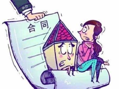 买新房必知:签合同前和签合同后要注意什么?