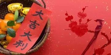 """新房入住风水禁忌,小心""""新房""""变""""凶宅""""!.png"""