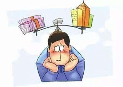 买房千万不能存在这几种心态!