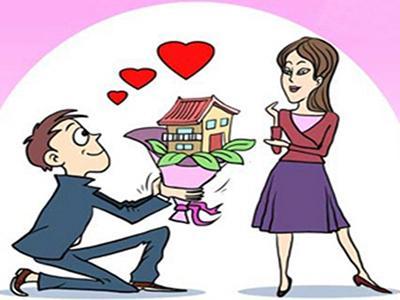 婚前买房和婚后买房哪个好.jpg
