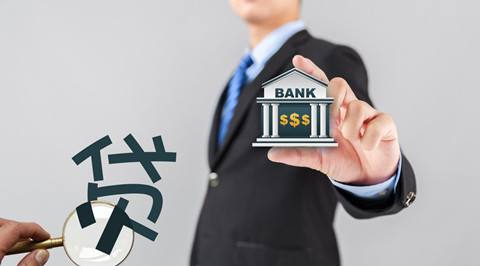 商业贷款买房需要注意什么.jpg