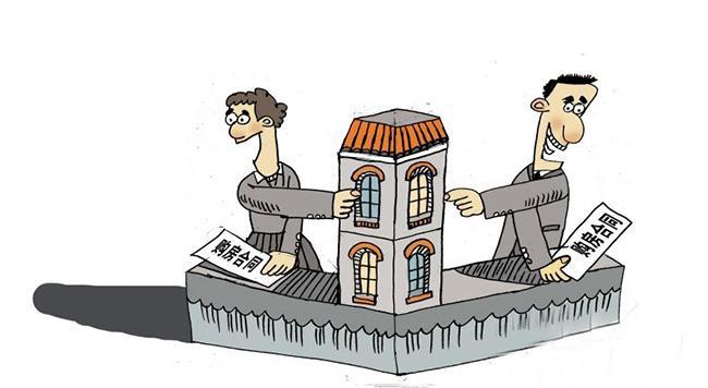 买房时如何避免开发商一房二卖.jpg